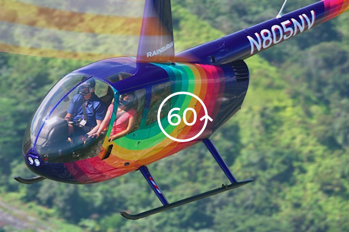 Flight Instruction 60 Min